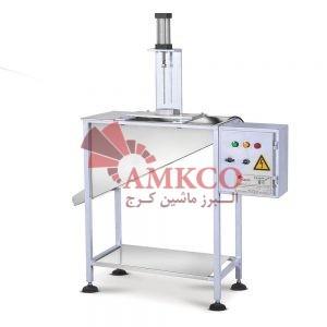 هسته-گیر-میوه-300x300