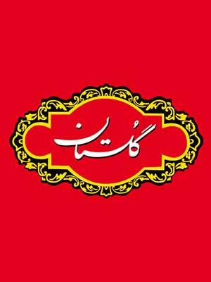 گلستان یکی از مشتریان البرز ماشین کرج